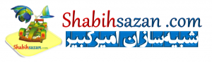 کامسول یار  comsol دانشگاه امیرکبیر